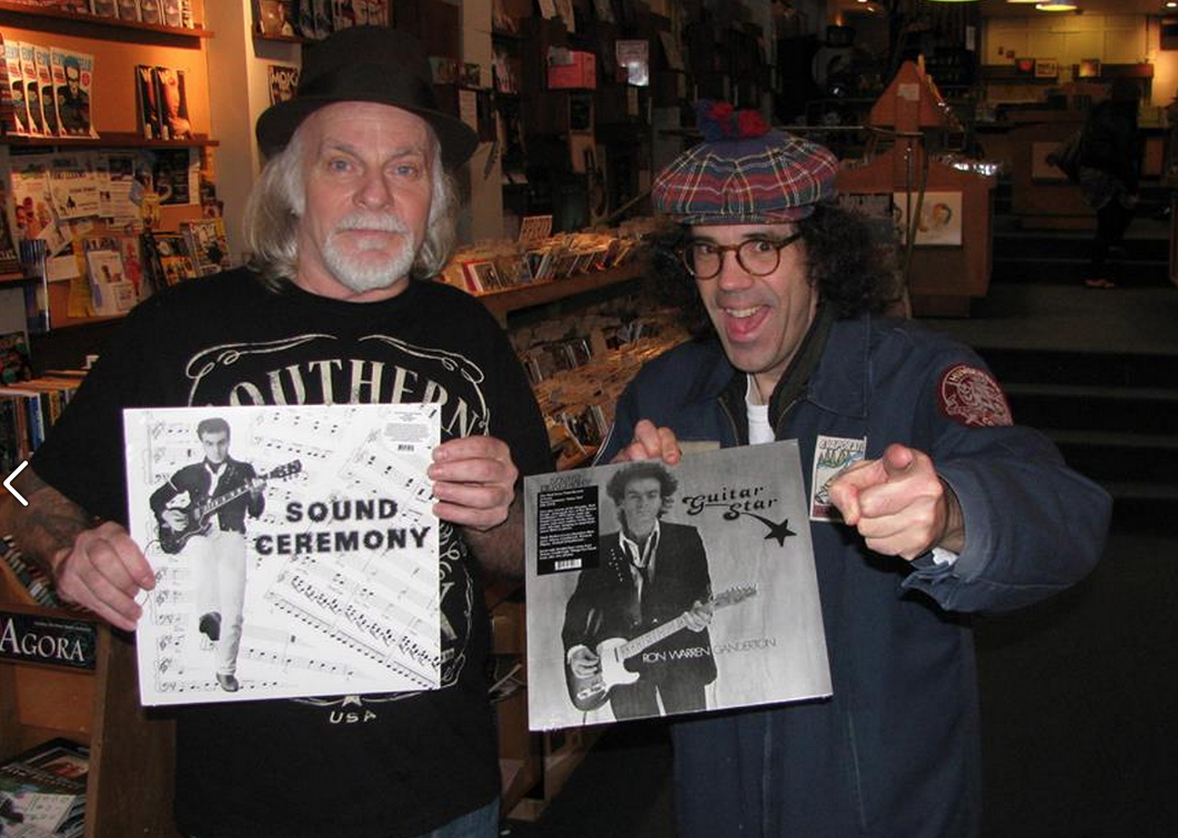 Nardwuar vs. Sound Ceremony